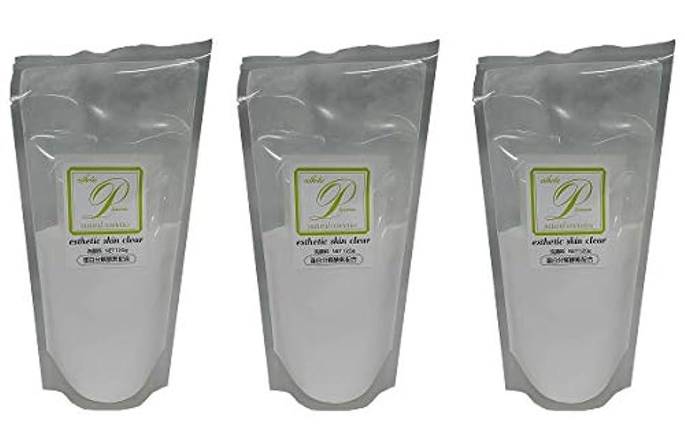 認識するだろうスラダム【3個セット】メロス プラスマンスキンケア 酵素 スキンクリア N 120g レフィル