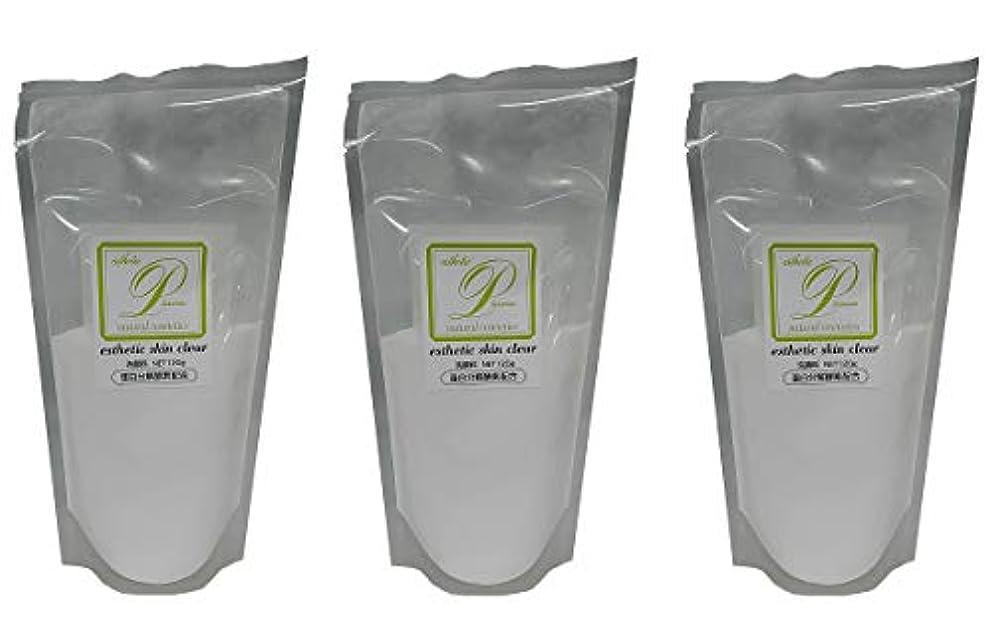 専ら不振代わって【3個セット】メロス プラスマンスキンケア 酵素 スキンクリア N 120g レフィル