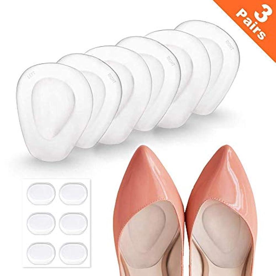 遅れビット夕食を食べる女性用中足パッド(3ペア中足パッド)-フットクッションの再利用可能なソフトジェルボール終日痛みを緩和し、靴のフィットを修正