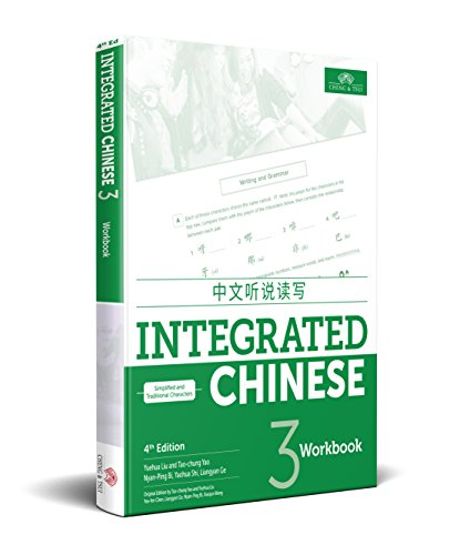 Download Integrated Chinese 3: Simplified and Traditional Characters 1622911571
