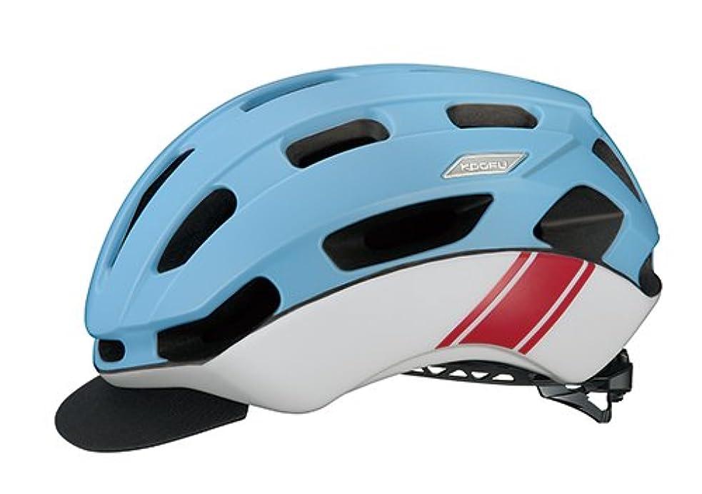 バン非常に受粉者OGK KABUTO(オージーケーカブト) ヘルメット BC-Glosbe2 マットブルーレーサー L/XL (頭囲:59cm-61cm)