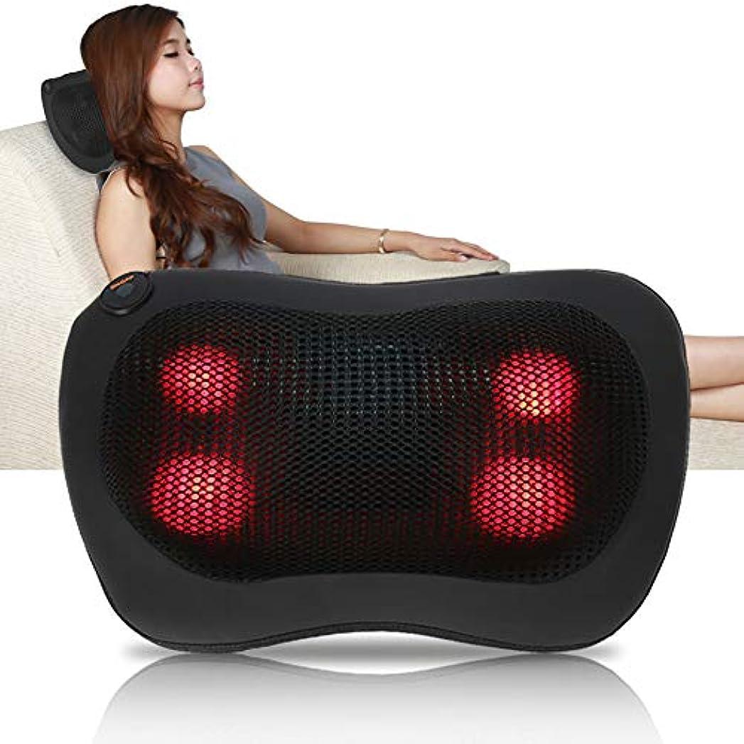 幸運なるヒョウ携帯用 電気マッサージの枕 暖房療法 首のウエスト 足の腕 マッサージ用具(ブラック)