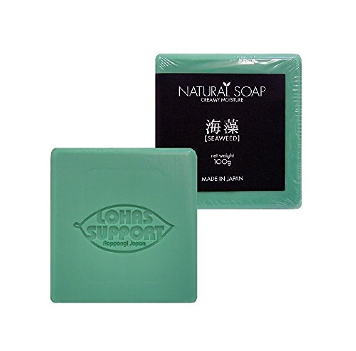 オペレーター構想するパステルNATURAL SOAP