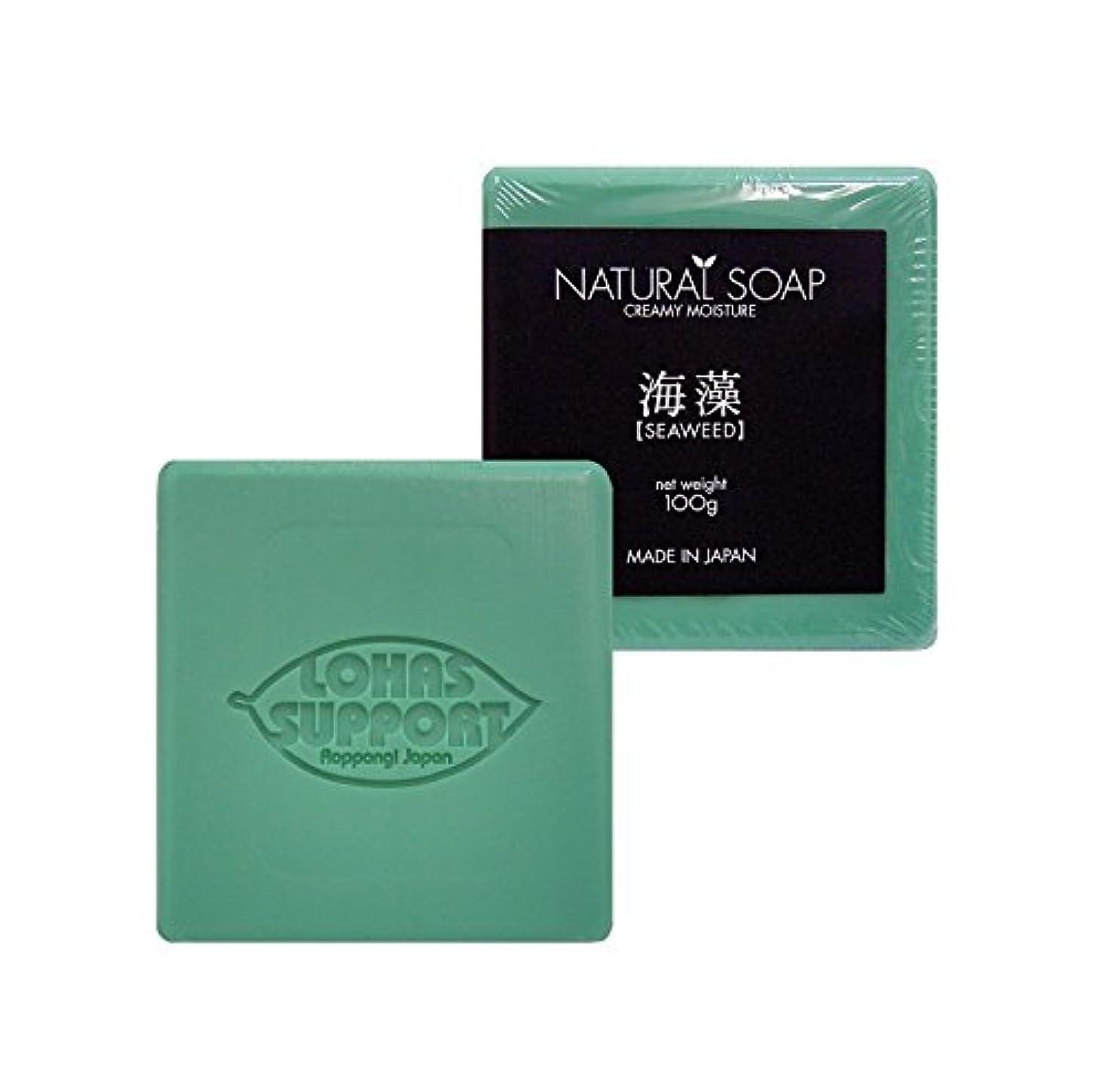 保険をかける快適幻想NATURAL SOAP