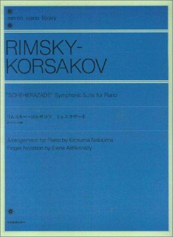 リムスキーコルサコフ シェエラザード ピアノソロ版 (zen‐on piano library)