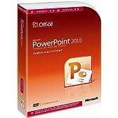 Microsoft Office PowerPoint 2010 アカデミック [パッケージ]