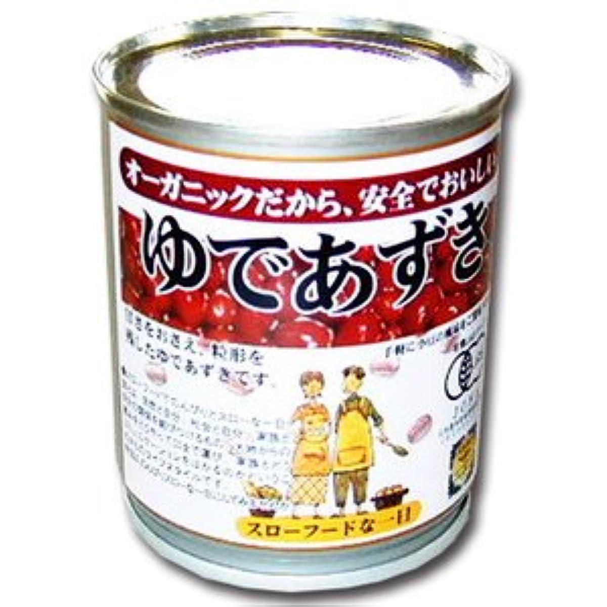 落花生肌寒い時々時々有機 JAS 認定 ゆであずき 缶詰 250g X5缶 セット (有機 あずき 砂糖 天然水 使用) (オーガニック 和風 スイーツ 缶詰め) (遠藤製餡)
