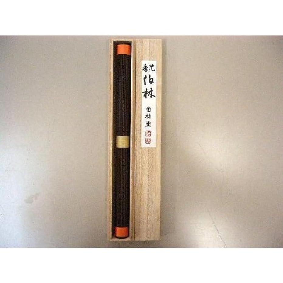 一般的におとこ趣味沈香伯林(長寸1把詰) お線香
