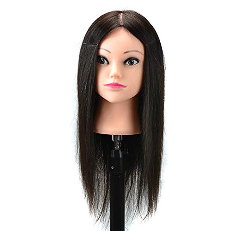 アリス文化種トリミングパーマウィッグマネキンヘッドパンヘッド化粧練習ダミーヘッドは小さなブラケットで染められたホットロールトレーニングヘッドにすることができます