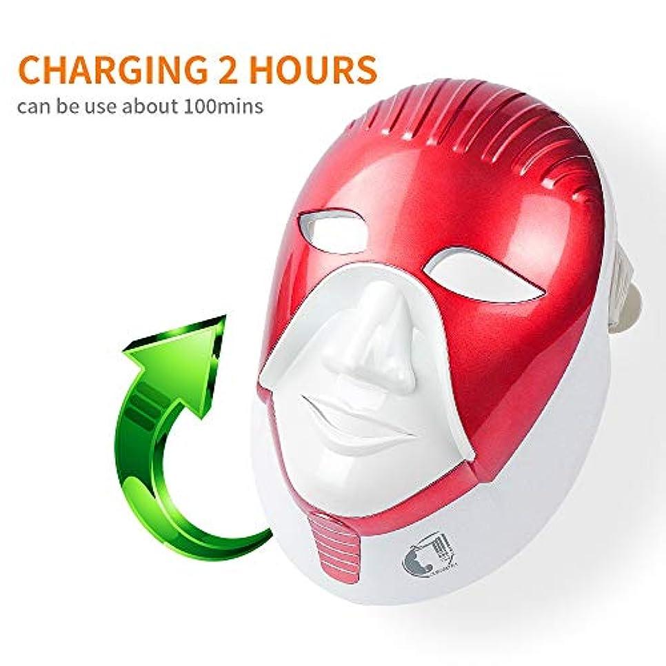 レッスン名義でスペイン再充電可能な7色はスキンケアのためのマスクを導きました首のエジプト様式の光子療法の表面美の顔のマスクを導きました,B