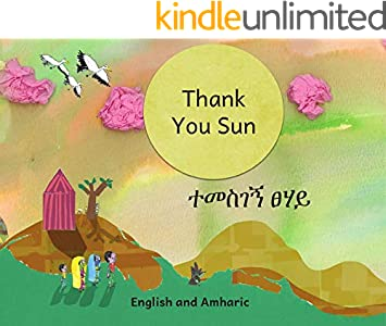 Thank You Sun: An early reader in English and Amharic showing many ways the sun affects daily life in Ethiopia (English Edition)