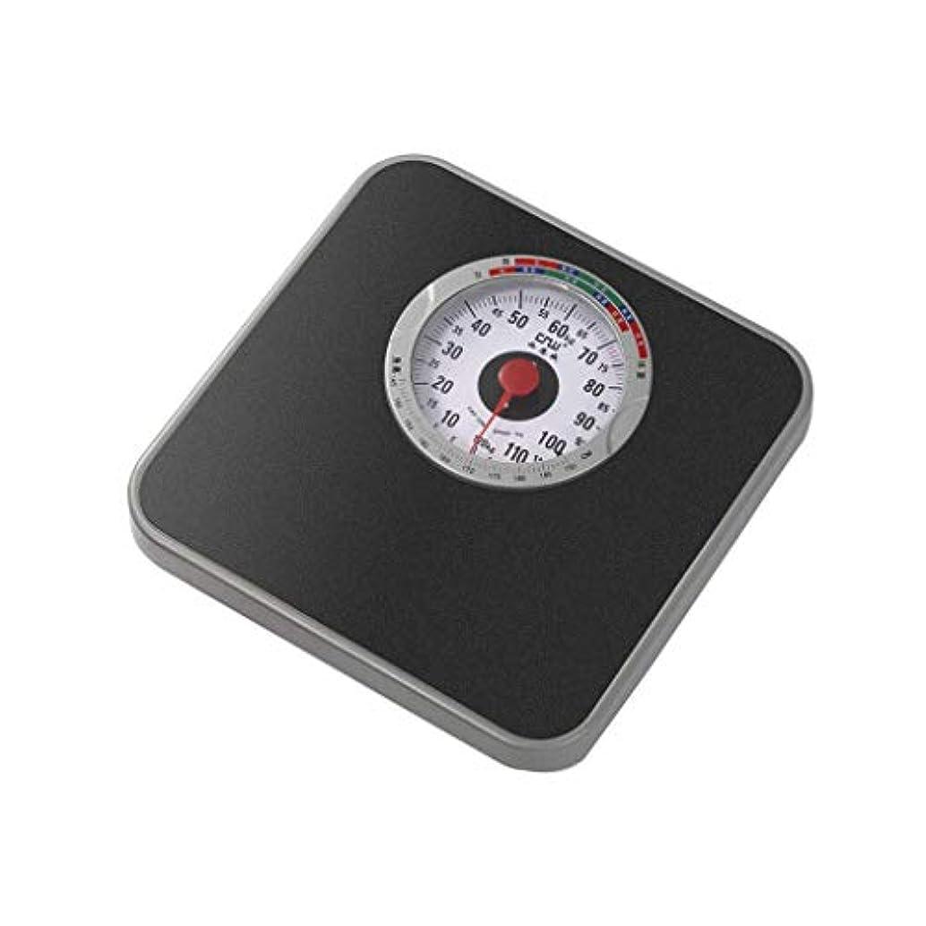 自殺エンドテーブルカッターバスルームの機械式スケール、コンパクトな滑り止めアナログスケール、読みやすいダイヤル、ボタンまたはバッテリーなし、120kgの容量