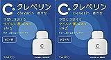 【Amazon.co.jp 限定】クレベリン 置き型 150gx2個セット