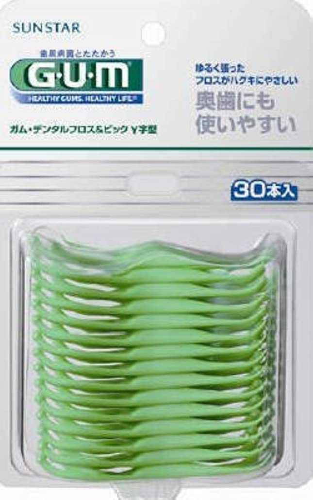 サンプルコミット会計士ガムデンタルフロス&ピックY字型30P × 10個セット