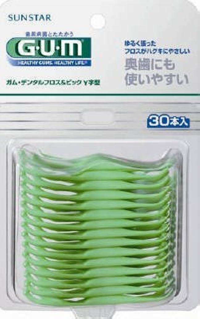 変形想像力居住者ガムデンタルフロス&ピックY字型30P × 5個セット