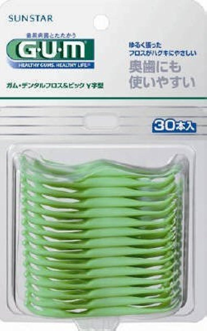 ガムデンタルフロス&ピックY字型30P × 5個セット