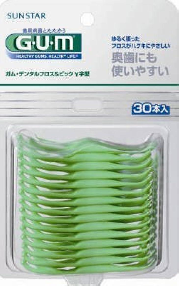 枝食物テメリティガムデンタルフロス&ピックY字型30P × 5個セット