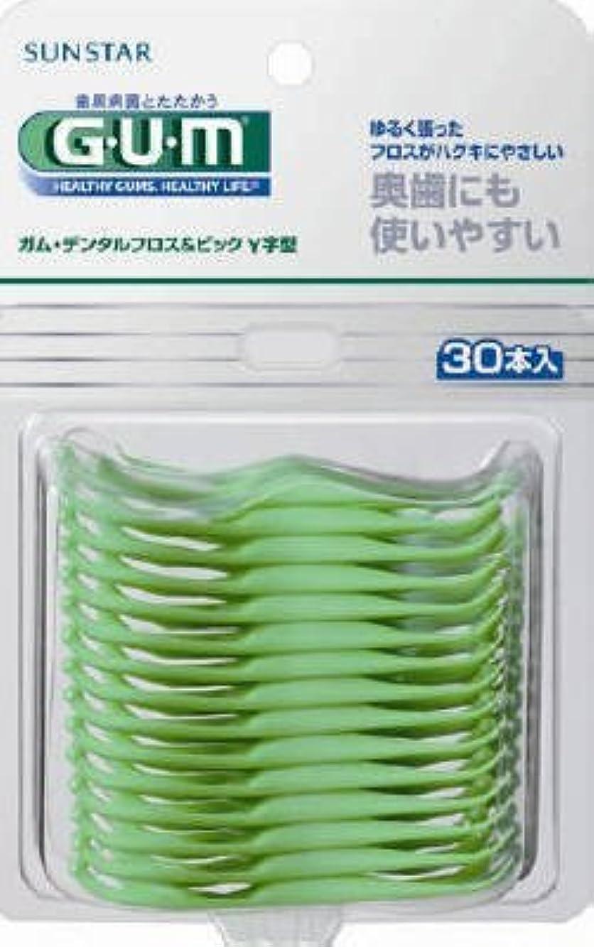 引用委員会にガムデンタルフロス&ピックY字型30P × 5個セット