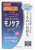 エムズワン オフテクス バイオクレン モノケア 2ヵ月パック (120mL×2) O2・ハードコンタクトレンズ用 酵素洗浄保存液