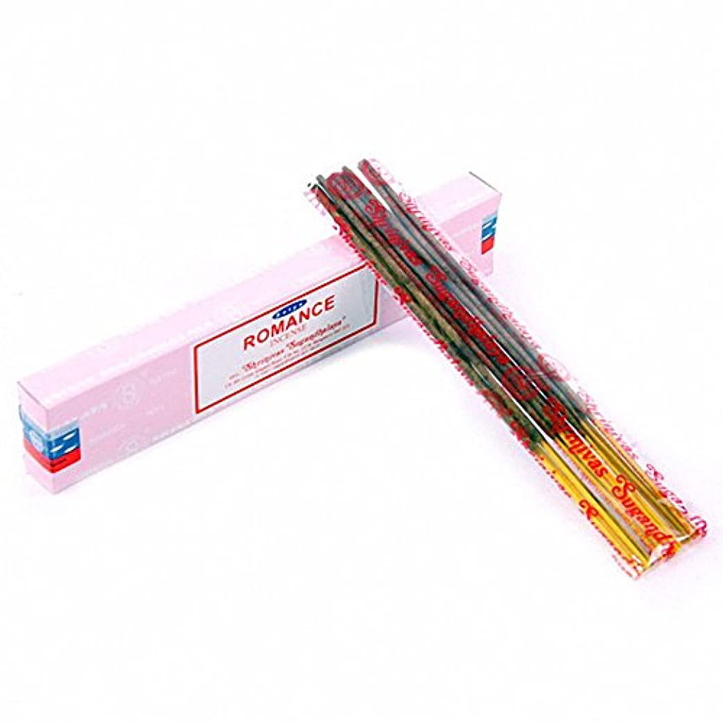 一晩失望させるオフSatya Nag Champa Romance Incense Sticks – ボックス12パック