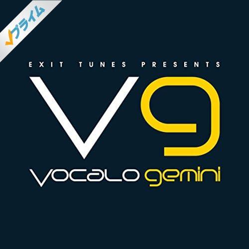 EXIT TUNES PRESENTS Vocalogemini(ボカロジェミナイ)