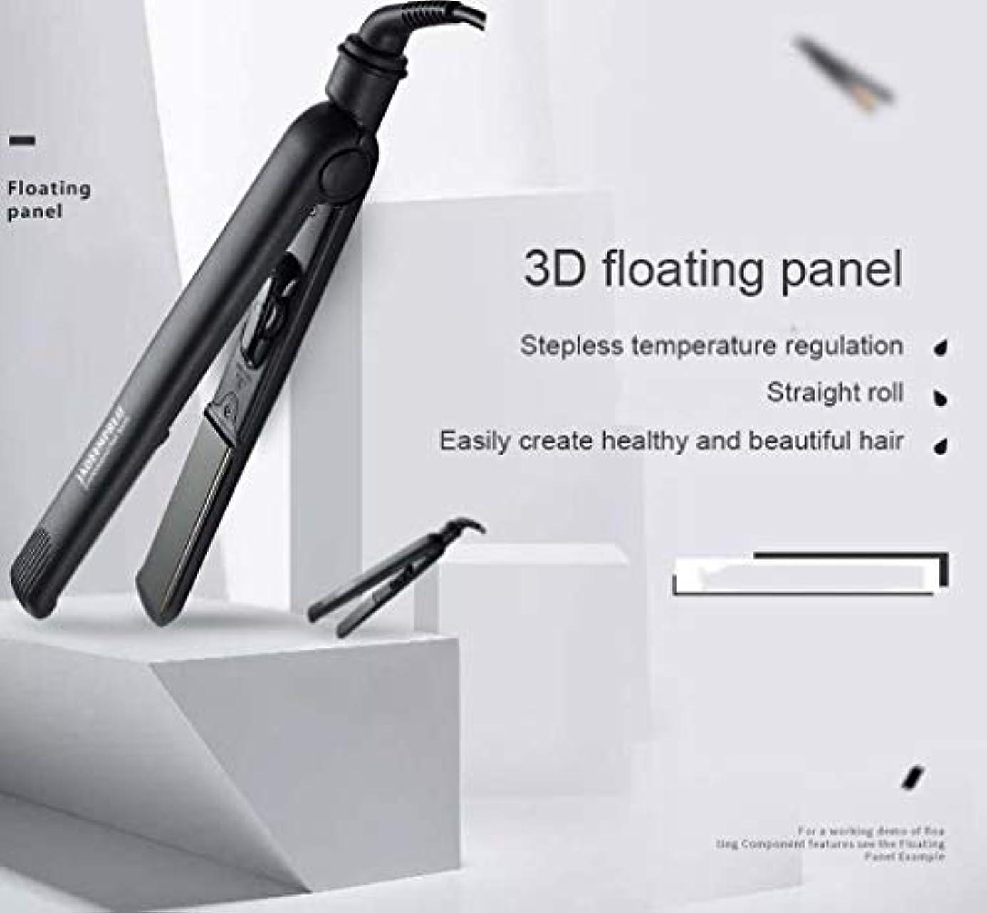 デッキファイターパドルストレイテナー整流板スプリント理髪ツール