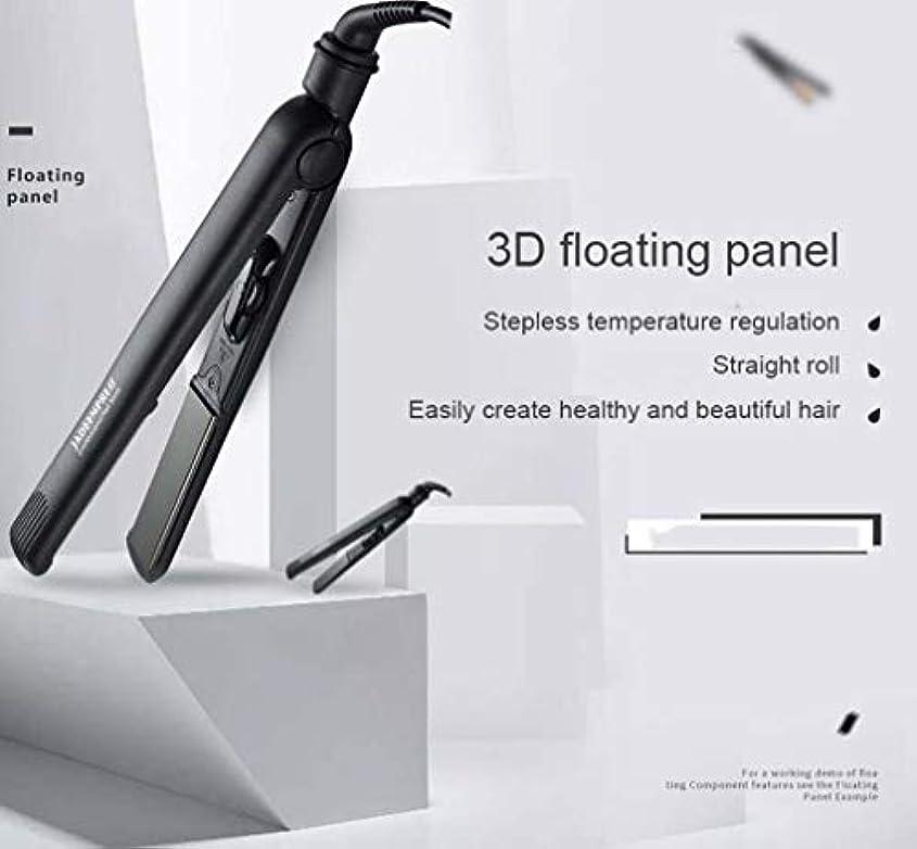 ドラゴンデコレーション部屋を掃除するストレイテナー整流板スプリント理髪ツール