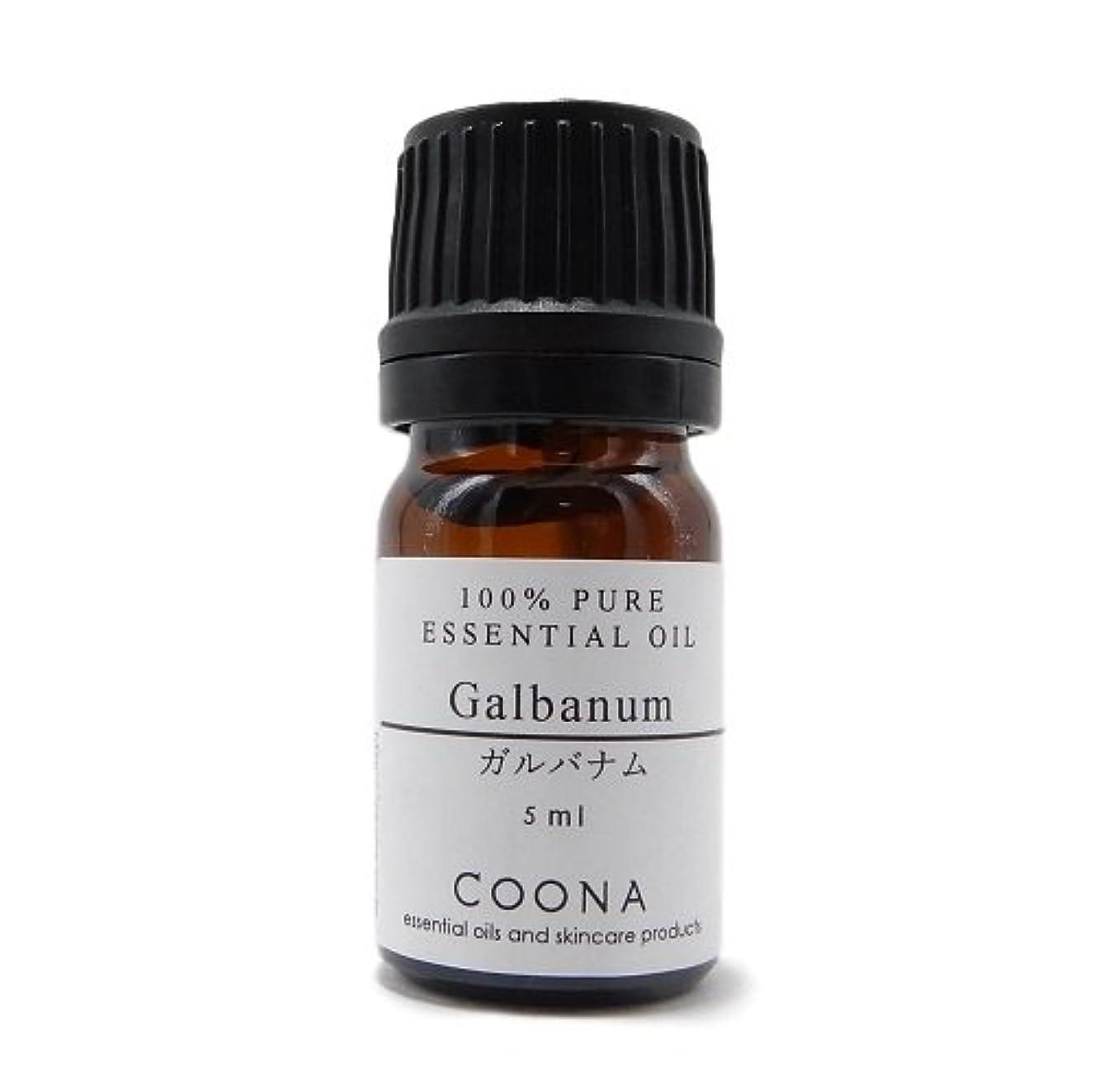 精神ミシン可決ガルバナム 5 ml (COONA エッセンシャルオイル アロマオイル 100%天然植物精油)