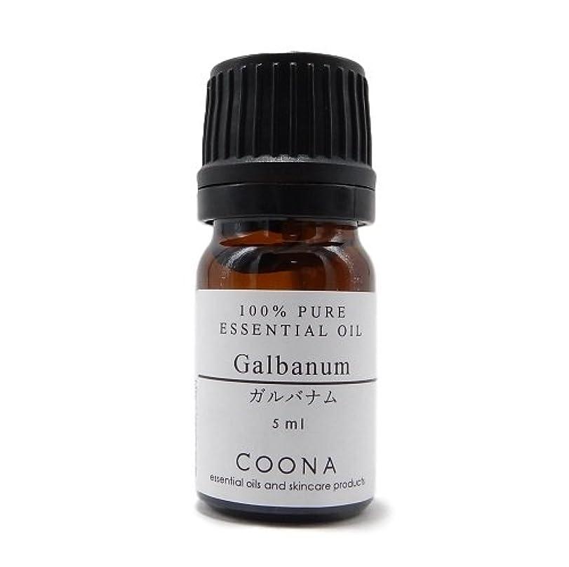 申請者忠実にリラックスガルバナム 5 ml (COONA エッセンシャルオイル アロマオイル 100%天然植物精油)