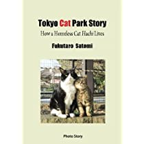 Tokyo Cat Park Story - How a Homeless Cat Hachi Lives (MyISBN - デザインエッグ社)