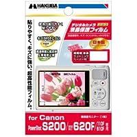 ハクバ Canon「PowerShot S200/IXY620F/610F/110F」専用液晶保護フィルム DGF-CAS200