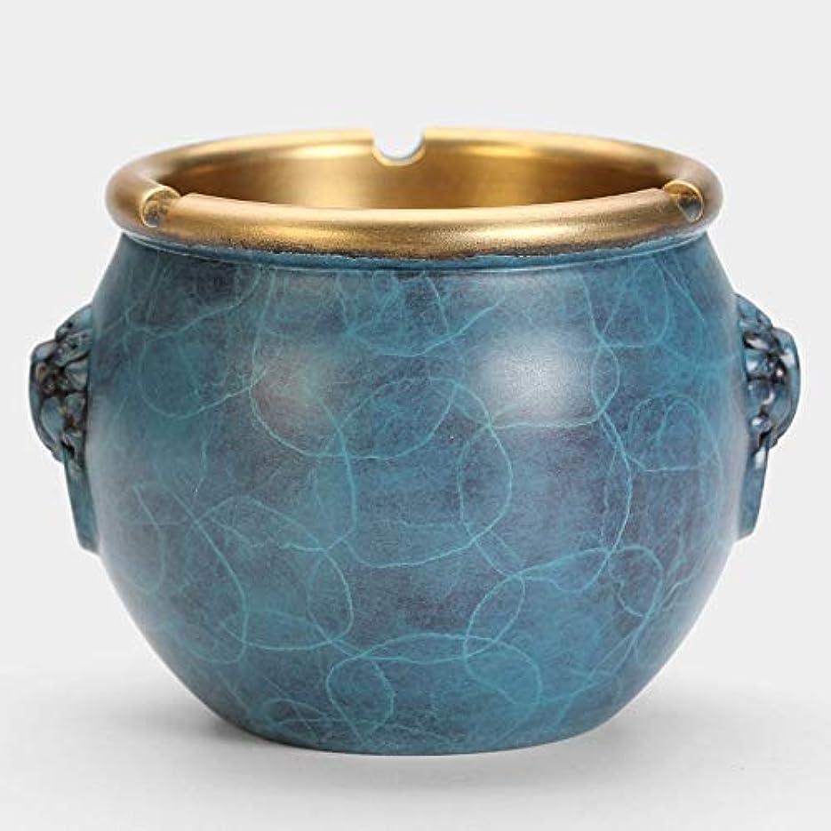 パウダー見て賠償灰皿クリエイティブ純銅灰皿 (色 : 青)