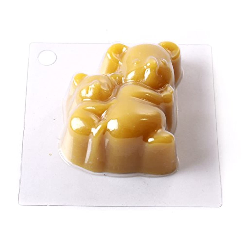 4 Cavity Adorable Koala With Baby Soap/Bath Bomb Mould Mold F13 x 10