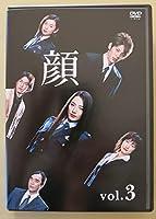 顔 Vol.3 [DVD]