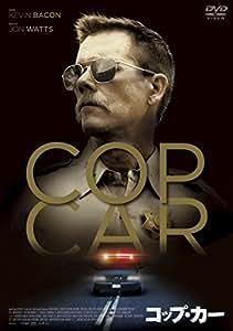 COP CAR/コップ・カー [DVD]