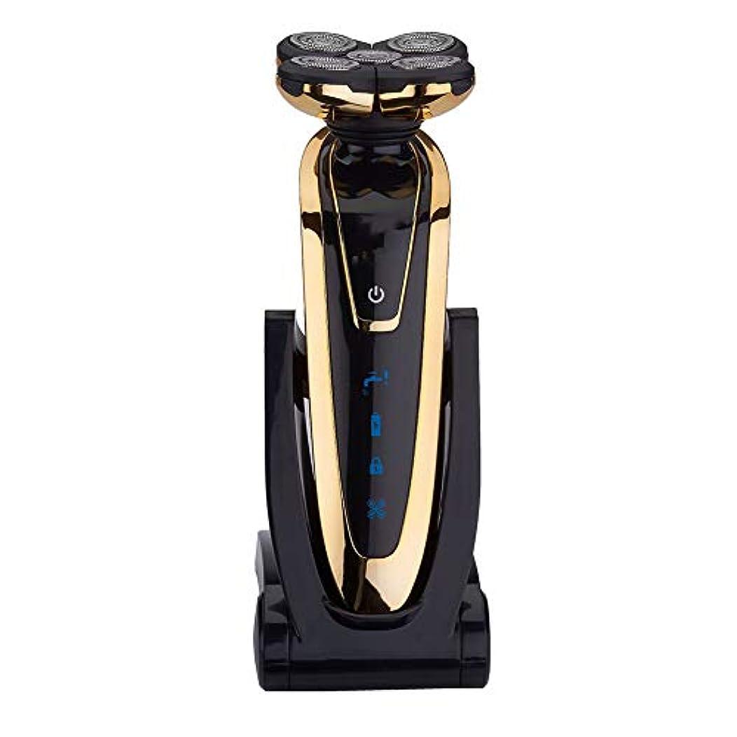 飲み込む変装した意志に反する回転式カミソリ男性用電気シェーバー充電式コードレスカミソリウェット&ドライボディ防水