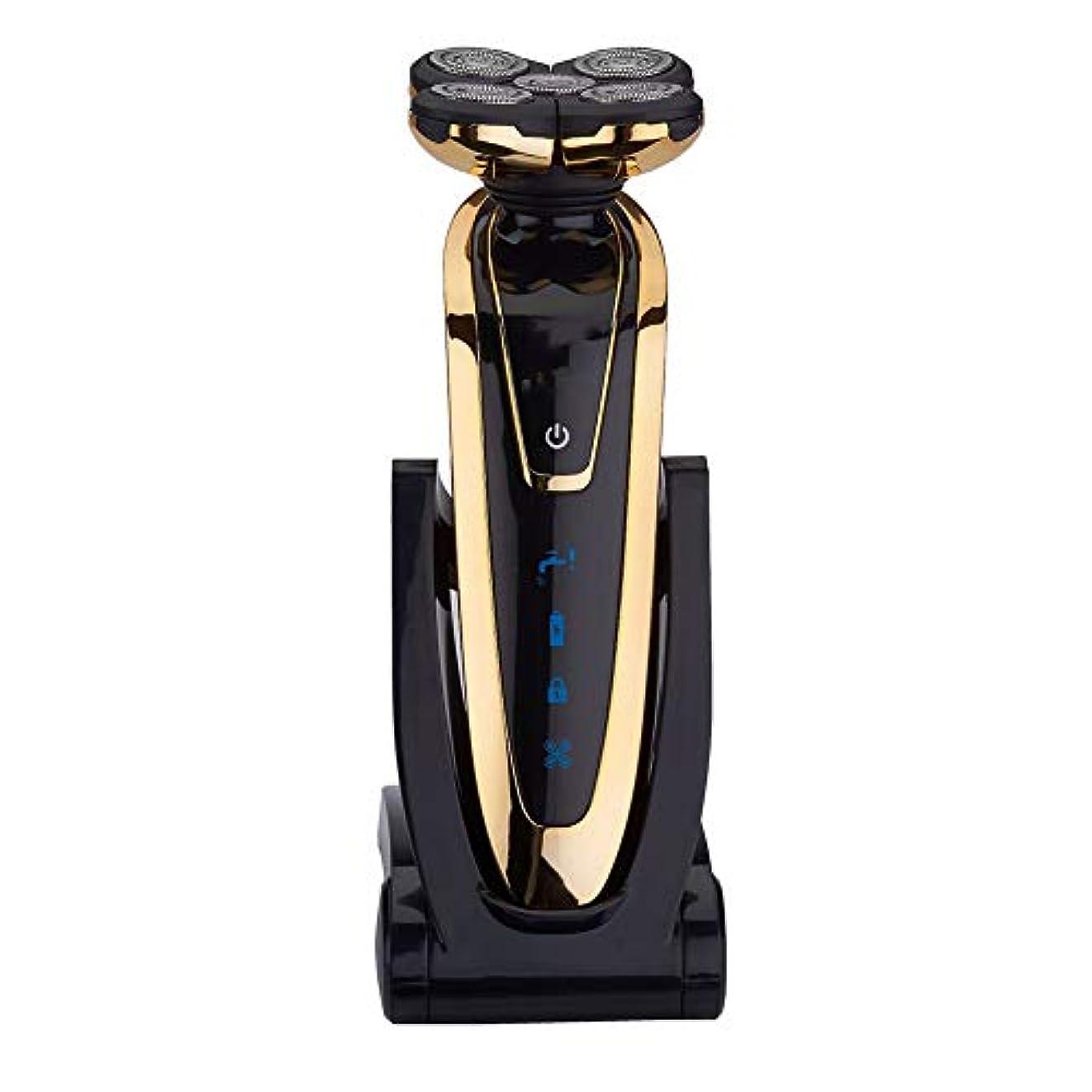 回転式カミソリ男性用電気シェーバー充電式コードレスカミソリウェット&ドライボディ防水