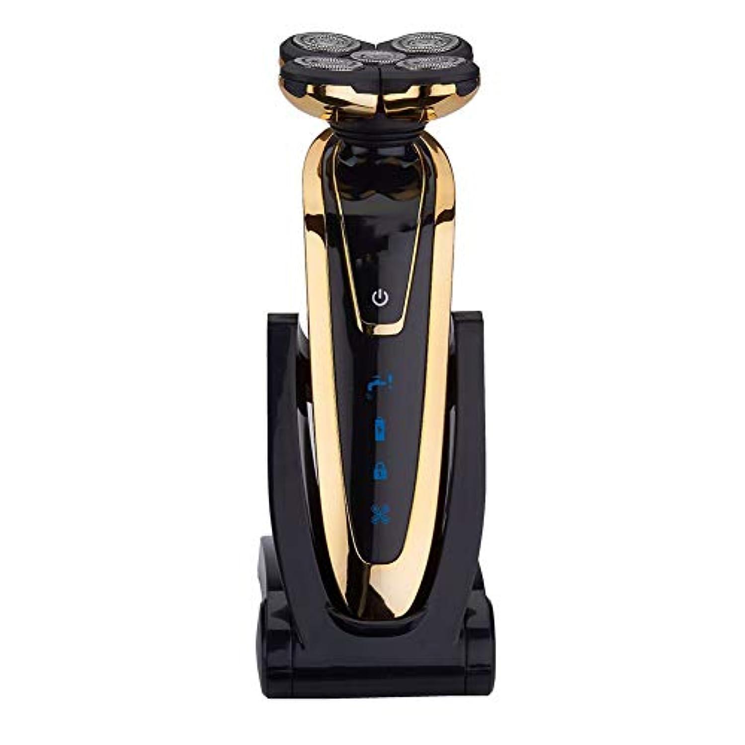 ぜいたくバーガー不快な回転式カミソリ男性用電気シェーバー充電式コードレスカミソリウェット&ドライボディ防水