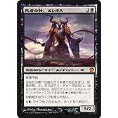 マジックザギャザリング 死者の神、エレボス (神話レア) / テーロス(THS) / 日本語版