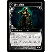 MTG 黒 日本語版 通りの悪霊 FUT-90 アンコモン