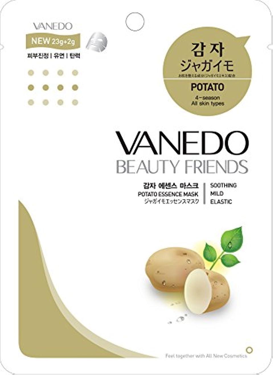 北活力賢明な【VANEDO】バネド シートマスク ジャガイモ 10枚セット/エッセンス/保湿/フェイスマスク/フェイスパック/マスクパック/韓国コスメ [メール便]
