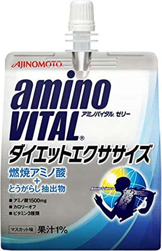 アミノバイタル ゼリー ダイエットエクササイズ