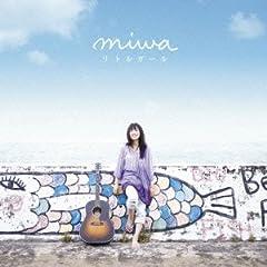 miwa「あなたがいないと世界はこんなにつまらない」のジャケット画像