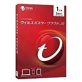 ウイルスバスター クラウド 10 (旧版) | 1年3台版 | Win/Mac/iOS/Android対応