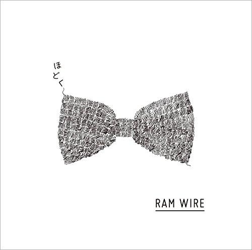 「歩み」はRAM WIREの代表曲!励まされると話題の歌詞の意味を解釈!友情に思わず涙するPVも公開の画像