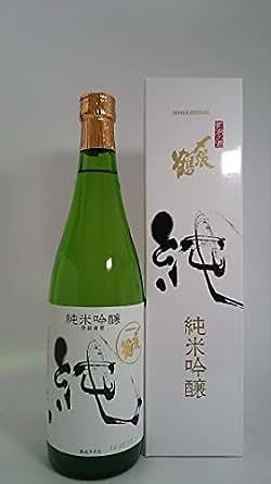 宮尾酒造 〆張鶴 純 純米吟醸 720ml