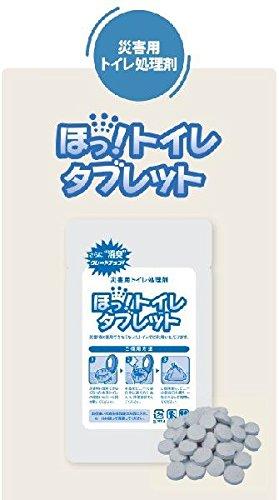 厳選商品 トイレ用品 エクセルシア:ほっ!トイレ タブレット 10袋入り