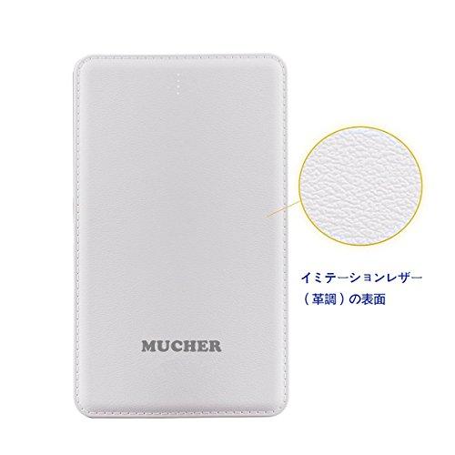 MUCHERモバイルバッテリー 大容量 10000mAh 薄型 軽量 モバイルバッテリー スマートフォン対応 携帯充電器 MP-10 ホワイト