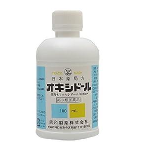 【第3類医薬品】オキシドール 100mL