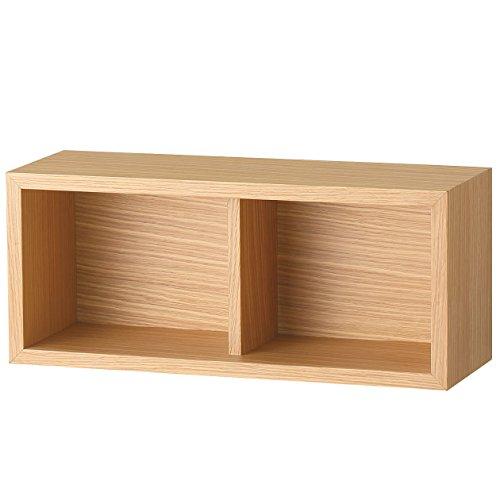 無印良品 壁に付けられる家具・箱・幅44cm・オーク材 幅44×奥行15.5×高さ19cm